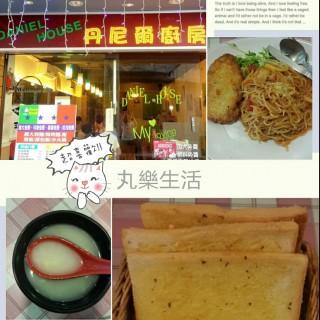 早午餐時間 -  dari 丹尼爾廚房 (中壢區) di 中壢區 |Taoyuan