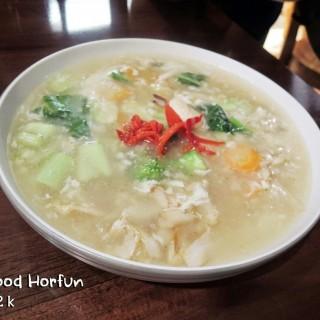 Seafood Horfun -  dari Mamak Kitchen (Riau) di  |Bandung