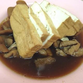 Tofu and Intestines -  Pudu / 燒鴨肥 (Pudu)|Klang Valley
