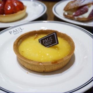 Lemon tart - 位于ลุมพินี的Paul (พอล) (ลุมพินี) | 曼谷