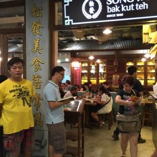 / 松发肉骨茶 (Sengkang)|Singapore