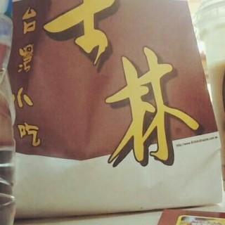 Crispy Chicken -  Kopo Permai / Shihlin Taiwan Street Snacks (Kopo Permai)|Bandung