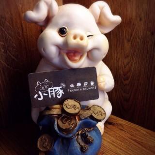 dari 小豚輕食 (西區) di  |Taichung