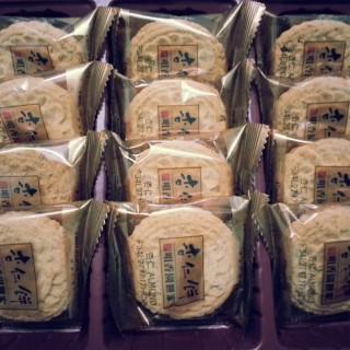 Almond Cake 精選杏仁餅 -  dari Pastelaria Choi Heong Yuen (新馬路) di 新馬路 |Macau