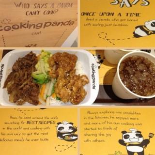 Beef Rice Bowl - ในKuningan จากร้านCooking Panda (Kuningan)|Jakarta