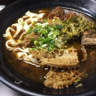 三寶麵 - ใน荔枝角 จากร้านCheng Banzhang Taiwan Delicacy (荔枝角)|ฮ่องกง