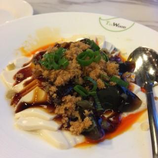 皮蛋肉鬆豆腐 - 位於旺角的茶木‧台式休閒餐廳 (旺角) | 香港