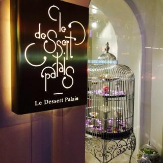 位於的Le Dessert Palais (旺角) | 香港