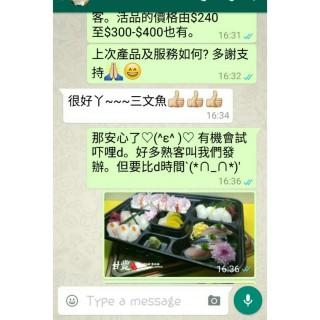 ☆甘豐寿司 ~ 刺身、寿司、廚師發辦外送服務☆ ※ 我們跟粉絲的一點一滴, 一切感恩`(*∩_∩*)′  - 位於大圍的甘豐寿司  (大圍) | 香港