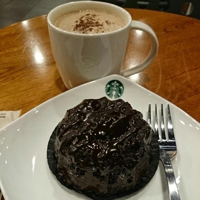 Starbucks Hot Chocolate - Pumpkin Chocolate Chip Cookies