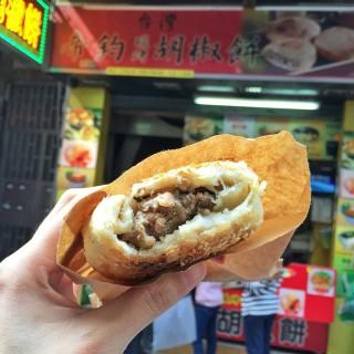 台灣胡椒餅 -  dari 台灣帝鈞碳烤胡椒餅 (新馬路) di 新馬路 |Macau