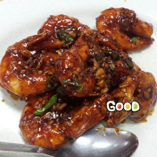 干煎虾碌 - 's Lan Je Restaurant (Kota Damansara)|Klang Valley