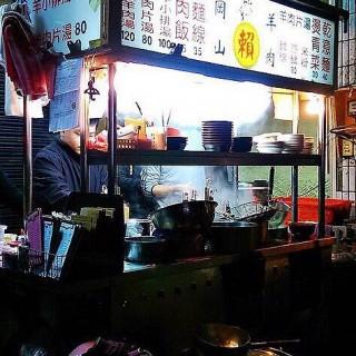 (賴)岡山羊肉 -  dari 岡山羊肉 (新店區) di 新店區 |New Taipei / Keelung