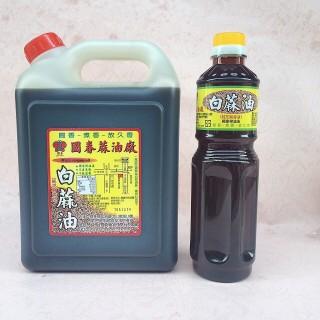 白麻油(純香油) -  北港鎮 / 國春麻油廠 (北港鎮)|雲林/嘉義