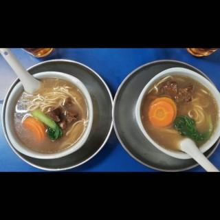 Beef La Mien - Manila's Lan Zhou La Mien (Manila)|Metro Manila