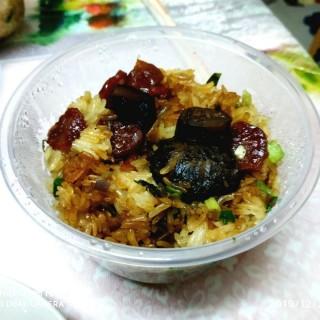 什錦臘味糯米飯 - 位於的強記美食 (灣仔) | 香港