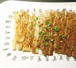 烤金针菇 - 位于苏州桥的很久以前烤串坊 (苏州桥) | 北京