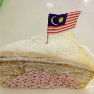 千层榴莲蛋糕 - 位于三里屯的马来西亚风味小吃 (三里屯) | 北京