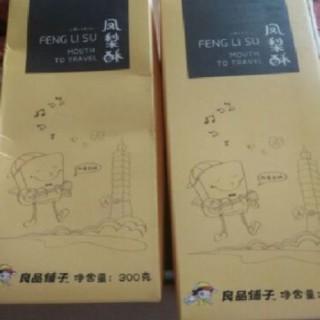 凤梨酥 - ใน西北湖 จากร้าน良品铺子 (西北湖) Wu Han