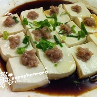 清蒸山泉酿豆腐 - haizhuguangchang's 大同酒家 (haizhuguangchang)|Guangzhou