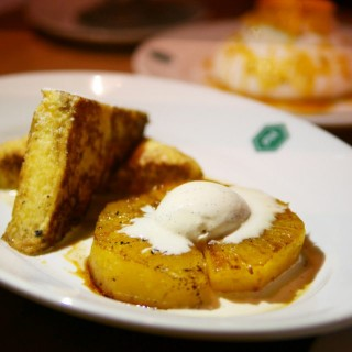 Pain perdu with chilli roast pineapple and vanilla ice cream -  金鐘 / The Continental (金鐘)|香港