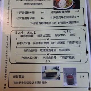 位於的湯品小棧 (大角咀) | 香港