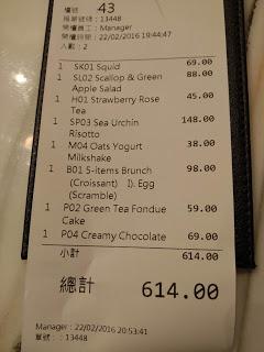 位于的HeSheEat (旺角) | 香港