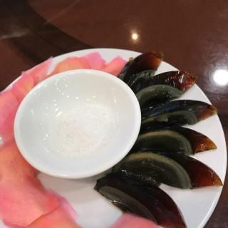子薑流心皮蛋 - 位於鯉魚門的海景海鮮酒家 (鯉魚門) | 香港
