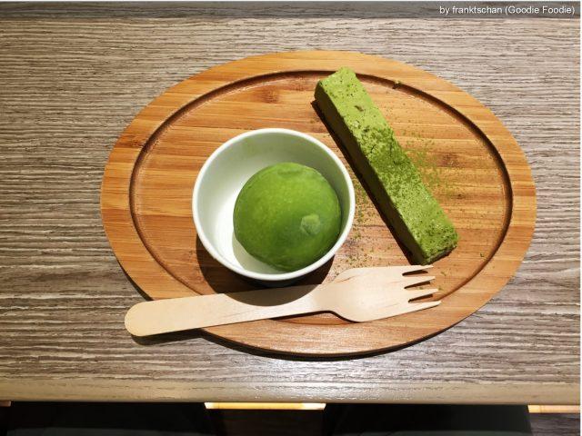 綠茶芝士蛋糕配綠茶雪糕 - 位於觀塘的辻利茶舗 | 甜品/糖水 - 香港