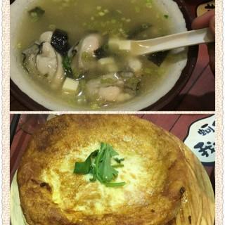 紫菜豆腐蚵仔湯及菜脯蛋披薩 - 位於太子的好媽媽台灣館 (太子) | 香港