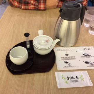 桃之焙茶 - 位於太古的京林屋 (太古) | 香港