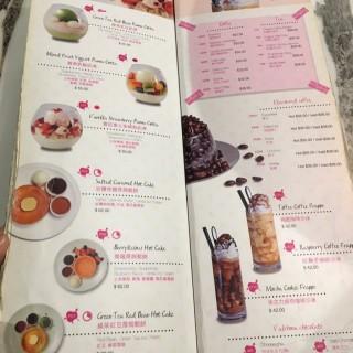 ใน จากร้านHeSheEat (旺角)|ฮ่องกง