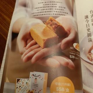 位於的茶木‧台式休閒餐廳 (荃灣) | 香港