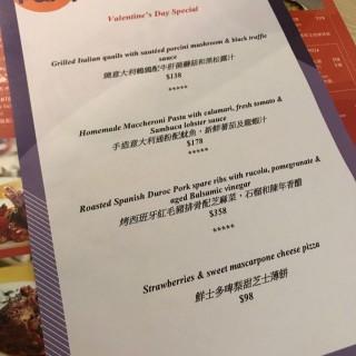 鮮士多啤梨甜芝士餅 - 位於銅鑼灣的PAPI (銅鑼灣) | 香港