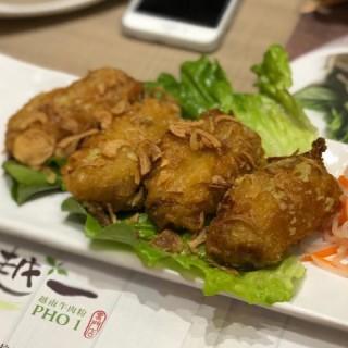 牛油雞翼 - 位於荃灣的越一越南牛肉粉專門店 (荃灣) | 香港