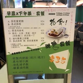 位於的餃子達人 (香港仔)   香港