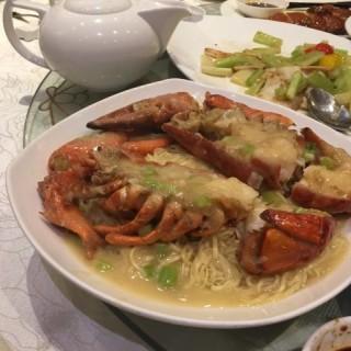上湯焗龍蝦伊麵 - 位於大角咀的利寶閣 (大角咀) | 香港