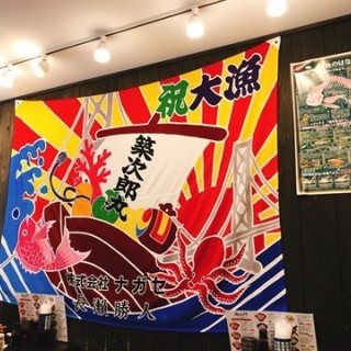 's Tsukijiro (Tsukiji)|Tokyo