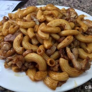 干炒雞絲通粉 -  dari 新鴻發咖啡美食 (高士德) di 高士德 |Macau