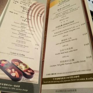 dari Royal Robatayaki (南灣) di  |Macau