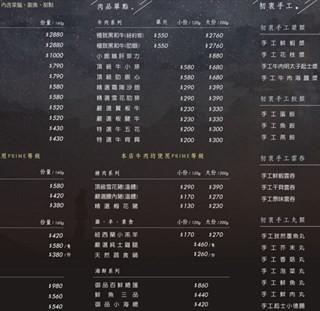 's 初衷小鹿 (Xinyi District)|Taipei