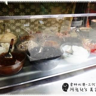 / 三代豆花 (北港鎮)|雲林/嘉義