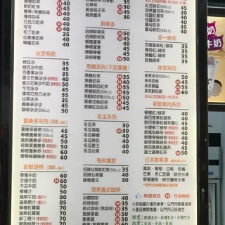 Tamsui District's TEA (Tamsui District)|New Taipei / Keelung